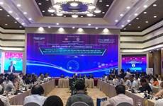 专家:越南可再生能源行业将持续向前发展