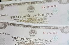 越南发行政府债券成功筹资9.2万亿越盾