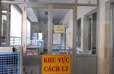 越南新冠肺炎病毒检测结果呈阳性反应的有42例