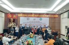 越南与美国签署增强渔业执法能力的备忘录