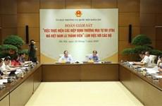 对越南作为成员的各项自贸协定实施情况进行监察