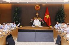 吸引外资和高质量项目落户越南