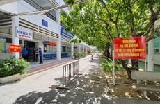 新冠肺炎疫情:岘港市发现一例新冠肺炎疑似病例之后立即开展应对措施