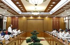 面向越共十三大:越共中央政治局就中央直属党部代表大会准备工作召开会议