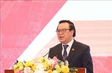 越共中央对外部同越南科学社会翰林院签署合作协议