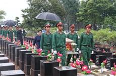 7·27越南伤残军人与烈士日:平福省举行烈士遗骸追掉会和安葬仪式