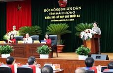 国会主席阮氏金银出席海阳省第16届人民议会第13次会议