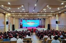 越南通过合作社模式促进农业的可持续发展