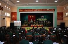 得农省同柬埔寨皇家军队蒙多基里省加强边防外事工作