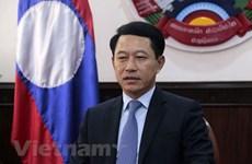 越南加入东盟25年周年:老挝外交部高度评价越南的贡献和作用
