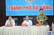 新冠肺炎疫情:岘港市对1079名密切接触者进行隔离