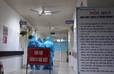 卫生部:跟岘港市For You Palace婚礼餐厅有关人员立即联系医疗机构