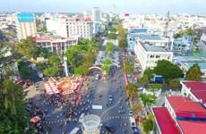 越南政府批准2021-2030年芹苴市规划编制任务