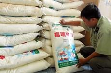 越南对源于中国味精征收反倾销税