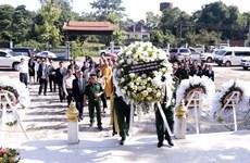 7·27越南伤残军人与烈士日:老越战斗联盟英烈祭奠仪式在老挝举行