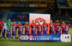 2020年越南足球甲级联赛:暂停2020年国家各项职业足球锦标赛的比赛