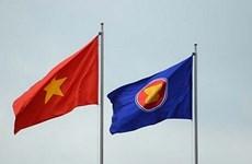 越南加入东盟25周年:越南从一个成员国到东盟轮值主席国的作用