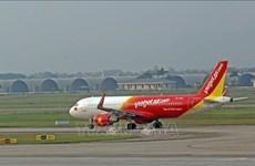 新冠肺炎疫情:继续将在新加坡的240多名越南公民接回国