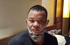 岘港市:涉嫌组织人员非法入境越南的犯罪团伙头目被抓