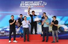 2020年宁平省华闾国家旅游年金卡纳体育车锦标赛正式闭幕