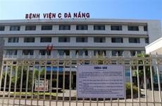  岘港市六个郡实施政府总理的社交距离措施