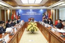 最高审计机关亚洲组织理事会第55次会议以视频形式召开