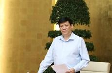 新冠肺炎疫情:将对岘港市居民采集1万份样本进行新冠病毒检测