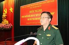 大力推动越南海洋岛屿宣传工作
