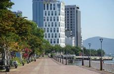岘港市自7月28日13时按照政府总理第16号指示实施社交距离措施