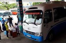 承天顺化省暂停往返岘港的客运路线