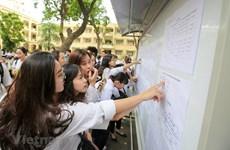 2020年高中毕业考试仍按计划举行