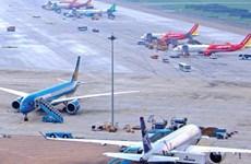往返岘港市航班自7月28日零时起全部暂停
