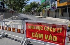 新冠肺炎疫情:越南新增7例新冠肺炎确诊病例