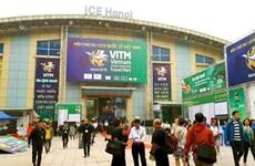 2020年越南国际旅游展继续推迟举办