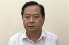 越共中央书记处对3名违法的干部和党员给予开除党籍处分