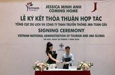 国际超模参与制作旅行体验节目以推广越南旅游形象