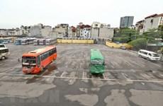 7月28日起河内暂停往来岘港的客运服务