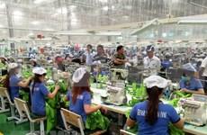 2020年7月越南吸引外资总额猛增