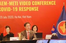 2020东盟轮值主席国年:《东盟与日本经济复苏行动计划》获批