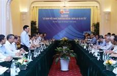 """越南加入东盟25周年:""""越南加入东盟25周年:回顾与前进""""座谈会在河内举行"""