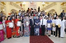 第六次全国对外新闻奖颁奖仪式 在河内举行 越通社拿下44个奖项