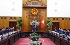 越通社简讯2020.7.29