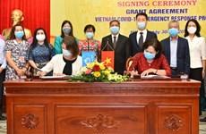 世行援助越南提升新冠肺炎疫情发现和应对能力
