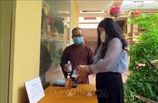 新冠肺炎疫情:越南佛教协会要求暂停举办各项节庆活动、法会和静修会
