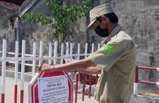新冠肺炎疫情:越南各地迅速行动 加强社区疫情防控