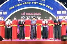 """""""2020年推崇越南货"""" 展览会在胡志明市正式开幕"""