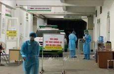 新冠肺炎疫情:卫生部派出医疗队伍驰援岘港市