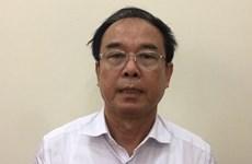 原胡志明市人民委员会副主席阮成才被起诉