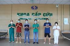 越南新增康复病例4例
