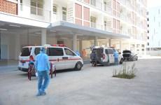 新冠肺炎疫情:越南新增37例确诊病例